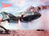 Thunderbirds - 'Thunderbird Two Landing' Postcard